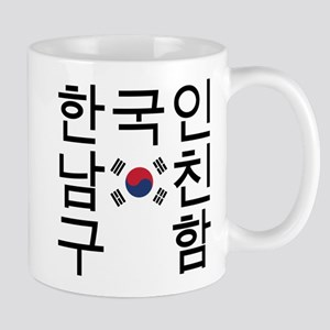 Looking for a Korean Boyfriend Mugs